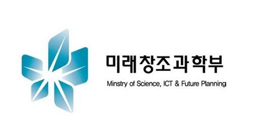 미래부12일`글로벌웹표준`사업설명회