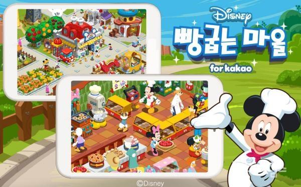 인크레더블`디즈니빵굽는마을`출시