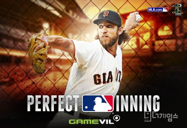 게임빌`MLB퍼펙트이닝`출시