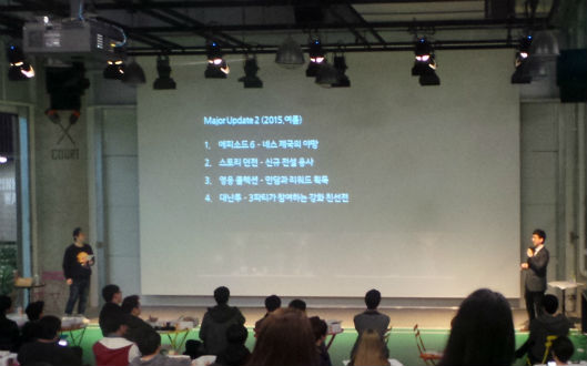 NHN`크루세이더퀘스트`유저간담회성료