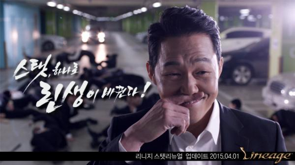 `리니지``아이온`엔씨형제상승세바람