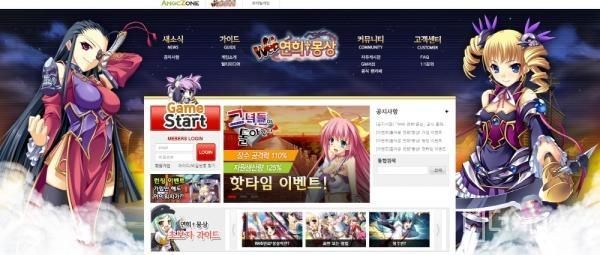 `웹연희몽상`공식홈페이지오픈