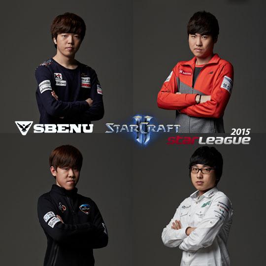7일`스베누스타리그2015`16강C조경기