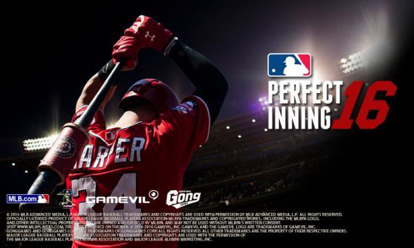게임빌내달`MLB퍼펙트이닝16`선봬