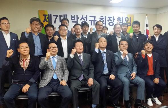 어뮤즈먼트협,박성규회장체제출범