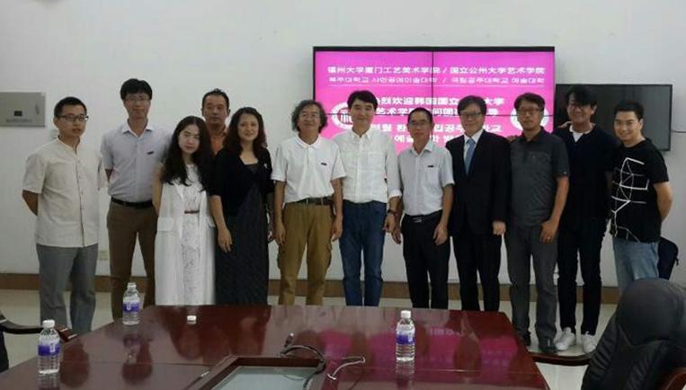 한국게임학회中지부설립,세계화첫발