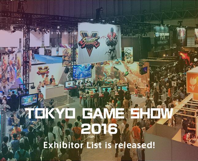 15일마쿠하리메세서`도쿄게임쇼`개막