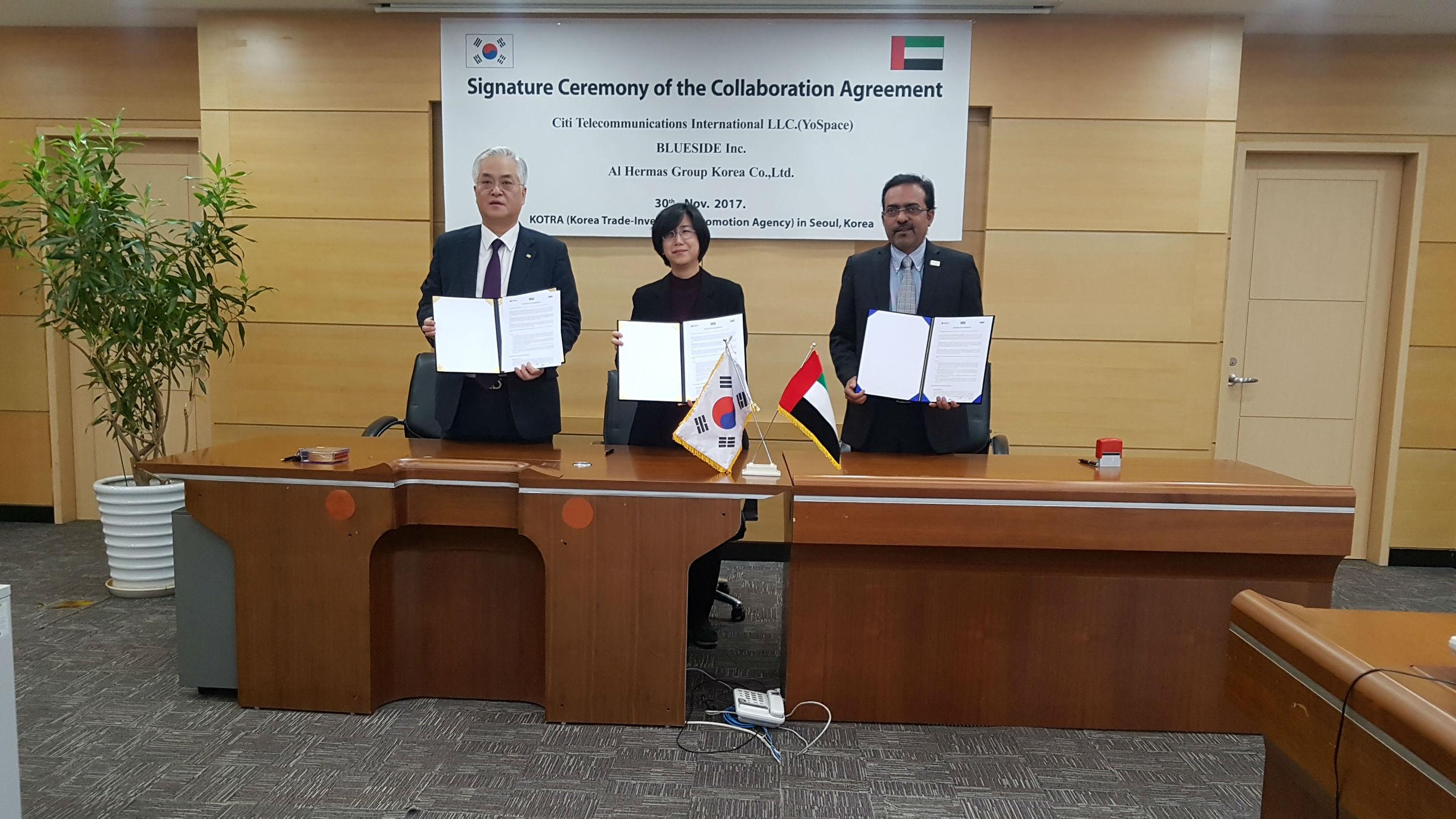 블루사이드 `KUF2` 중동 진출 협업 계약
