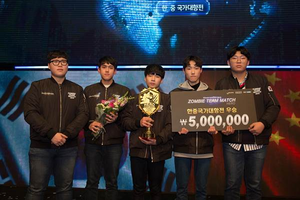 `카스 온라인` 국가대항전 한국팀 우승