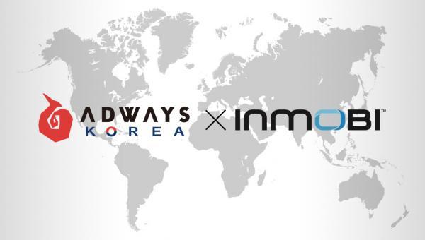 애드웨이즈-인모비글로벌마케팅지원
