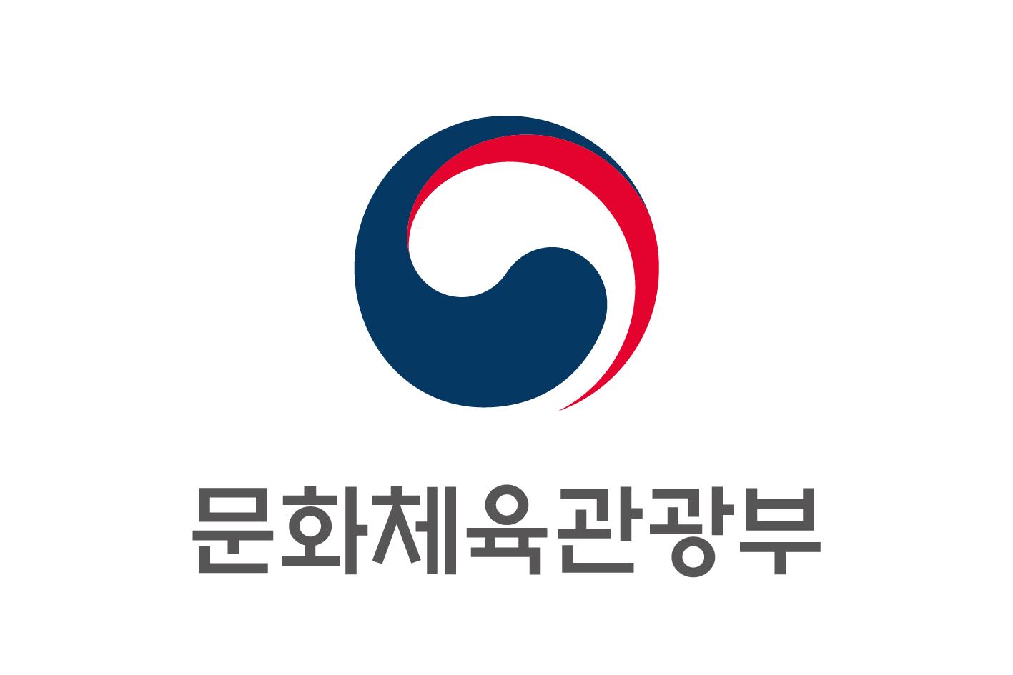 문화부4일인천서VR테마파크개장