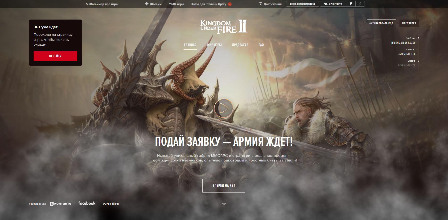 [확대경] `KUF2` 러시아 서비스로 재기?