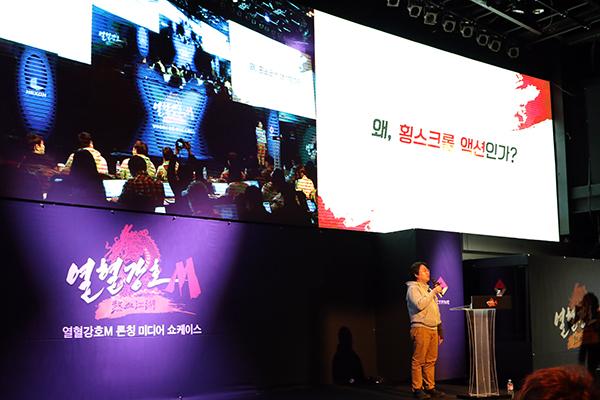 넥슨 `열혈강호M` 오는 11일 론칭