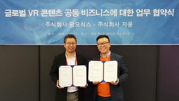 맘모식스, 자몽과 글로벌 VR 시장 개척