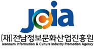 전남글로벌게임센터, 20일 IP 활성화 포럼 개최