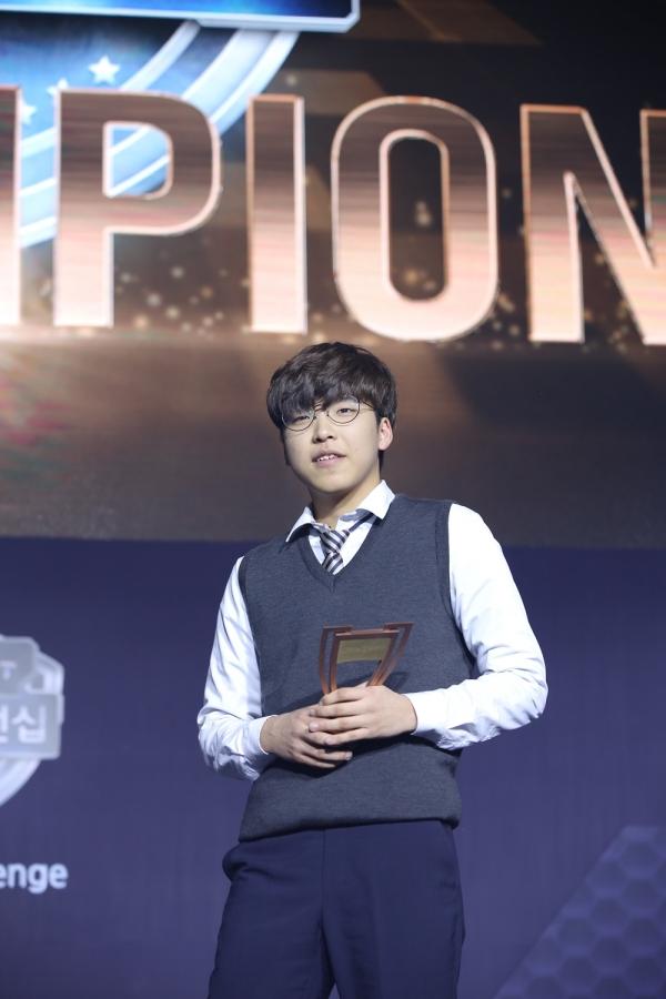 스타크:리마스터  '스쿨챔피언십'서 구동주 선수 우승