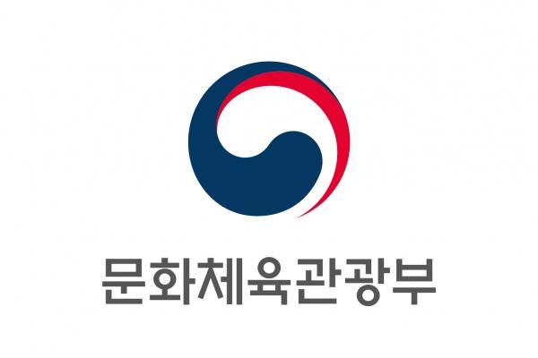 문화부, 내년 예산 5조 8309억…e스포츠 지원 확대