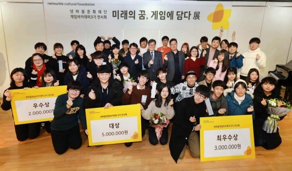 넷마블문화재단, 21일까지 `게임아카데미` 전시회 개최