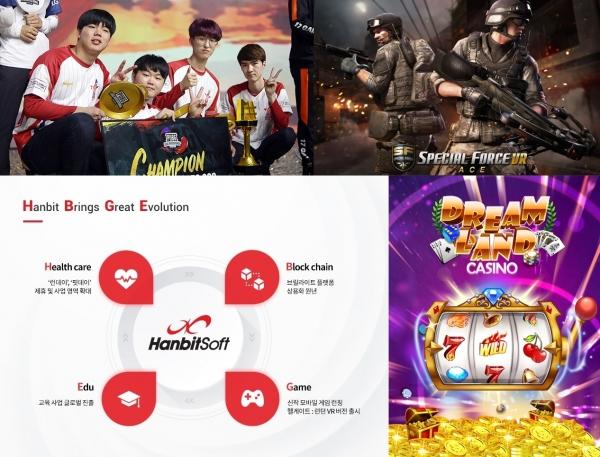 중소 게임업체들 `새 성장동력 찾아라`