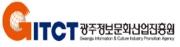 광주산업진흥원, '타이페이게임쇼' B2B 공동관 운영