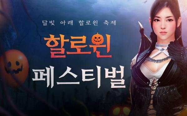검은사막, 캐릭터 밸런스 업데이트