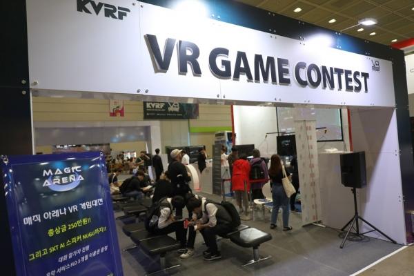 `KVRF 2019` 참여한 게임업체는?