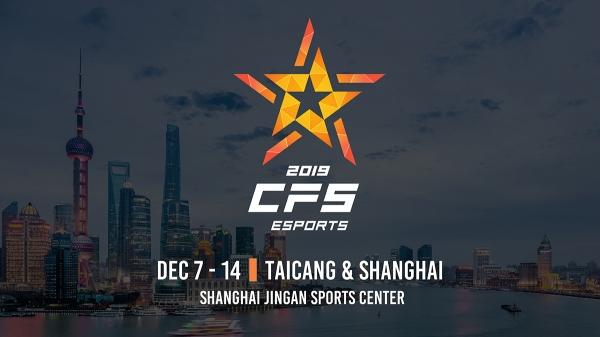 스마일게이트, 'CFS 2019' 12월 중국서 개최