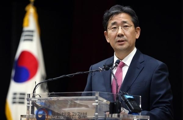 박양우 장관, 지스타 참석 예정...문 대통령 깜짝 방문?