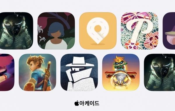 애플 게임 구독서비스 `아케이드` 평가는
