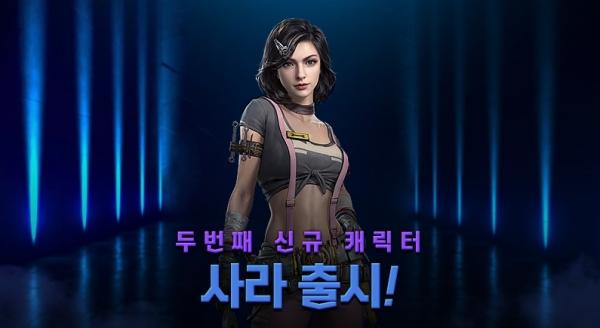 펍지, `배틀그라운드 모바일` 신규 캐릭터 출시