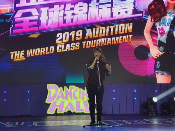 `오디션` 국제 대회 상하이서 열전 돌입