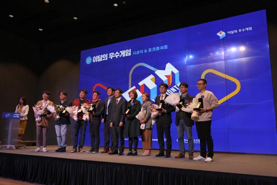 `2019 하반기 이달의 우수게임` 8개작 시상