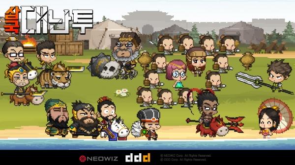 네오위즈, 모바일 캐주얼 RPG '삼국대난투' 출시