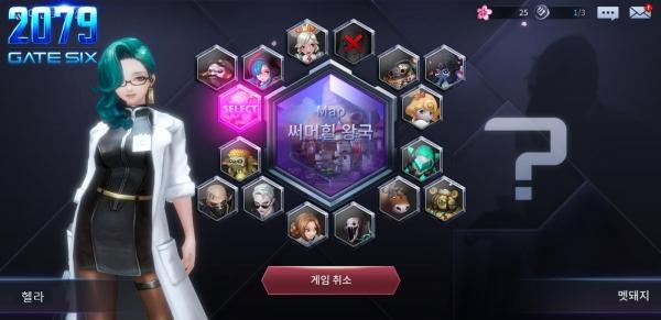 플레로, `2079게이트식스` 새 던전 공개