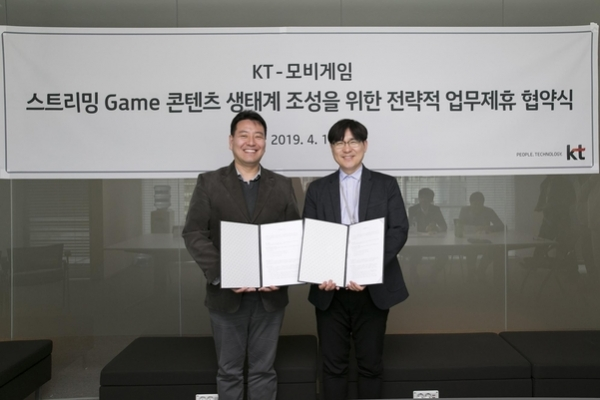 KT-모비게임, 스트리밍 게임 협업 MOU