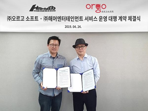 오르고소프트, 해머엔터와 '이누야샤' 일본 서비스 계약 체결