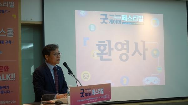 게임위, '굿 게이머 페스티벌' 성료