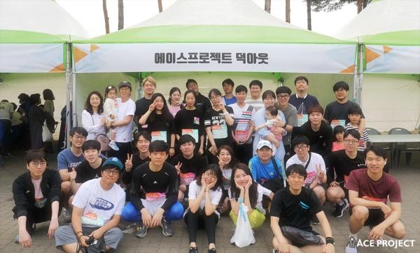 에이스프로젝트, 기부 마라톤 행사 참여