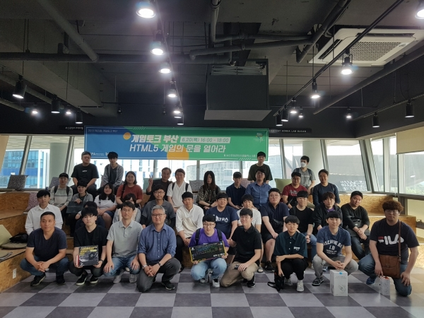부산진흥원, `게임토크`서 HTML5 성공사례 공유