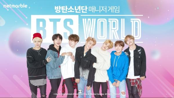 넷마블 `BTS월드` 26일 글로벌 론칭