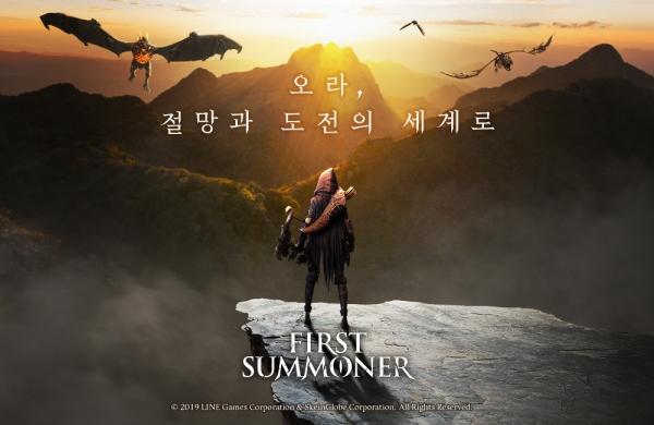 [금주의쟁점] 신작 `시노 앨리스` · `퍼스트 서머너` 18일 동시 론칭