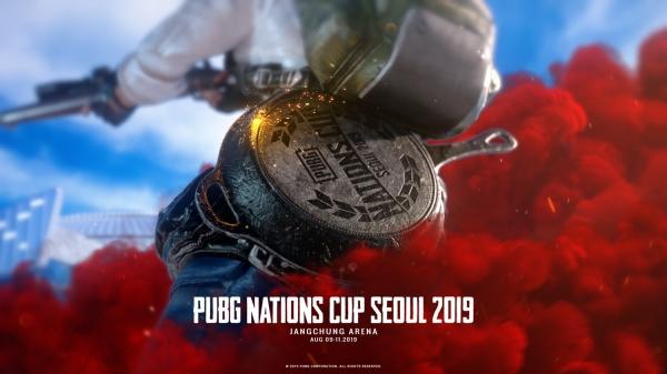 펍지, 글로벌 e스포츠 대회 `PNC` 내달 9일 개최