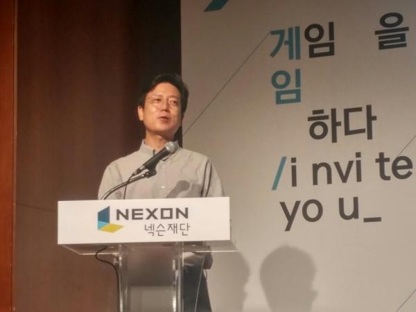 온라인게임 25주년 기념 특별전시회 18일 개막