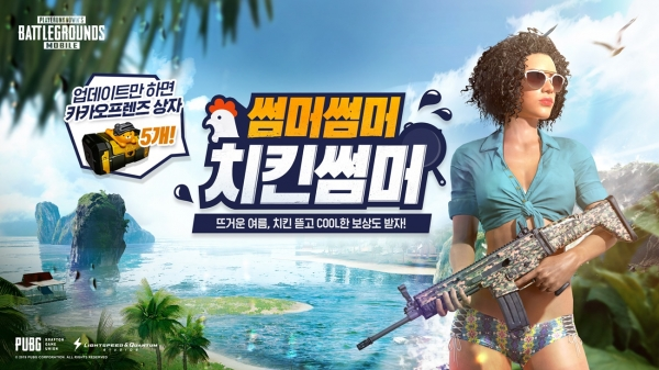 펍지, `배그 모바일` 로얄패스 시즌8 공개