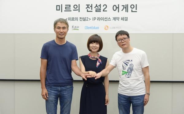 넷블루게임즈, '미르2 어게인' 국내 서비스 계약