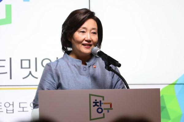 박영선 장관 `구글과 협업 속에서 도약방법 찾아야`