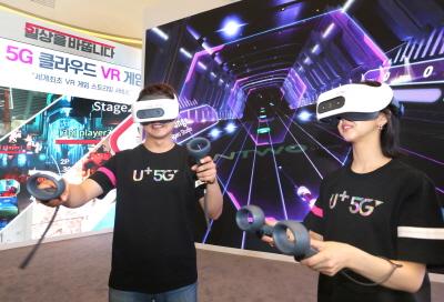 VR 게임시장 5G 이동통신업체가 주도하나