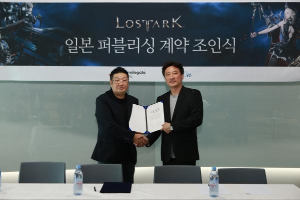 스마일게이트RPG, '로스트아크' 일본 수출