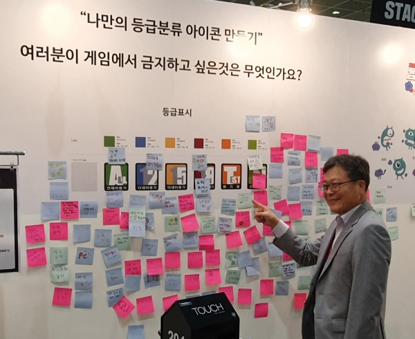 `코믹콘 서울 2019`에 참가한 게임업체 `눈길`