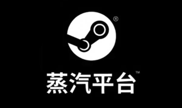 밸브, 중국에 독립 플랫폼 출시 예고